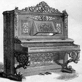 магазин да обслуживание б.у. пианино